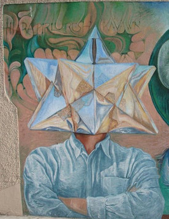 Pentagonalhead